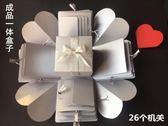 送男女朋友閨蜜十八歲生日禮物  爆炸盒子粘貼式相冊 DIY禮物 概念3C旗艦店