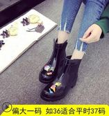 雨靴新款時尚雨鞋女韓版中筒防水成人防滑可愛套鞋膠鞋馬丁雨靴女潮流 伊蒂斯女裝