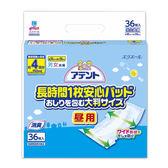 【日本大王】日用超透氣防漏加長加寬尿片_4回吸收(36片/包)