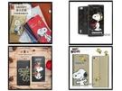 台灣製造《SNOOPY 史努比》夏普 SHARP AQUOS V 彩繪側掀站立式 保護套 手機套 皮套 卡通套