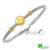 幸運草金飾-航向愛-金加鋼手環(男)
