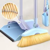掃把套裝簸箕組合家用軟毛笤帚衛生間掃地刮水器不黏頭髮魔法掃帚wy