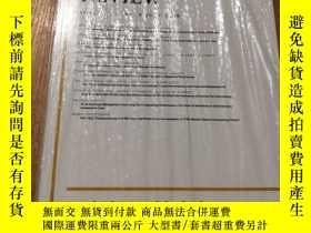 二手書博民逛書店the罕見accounting review 會計審查2016