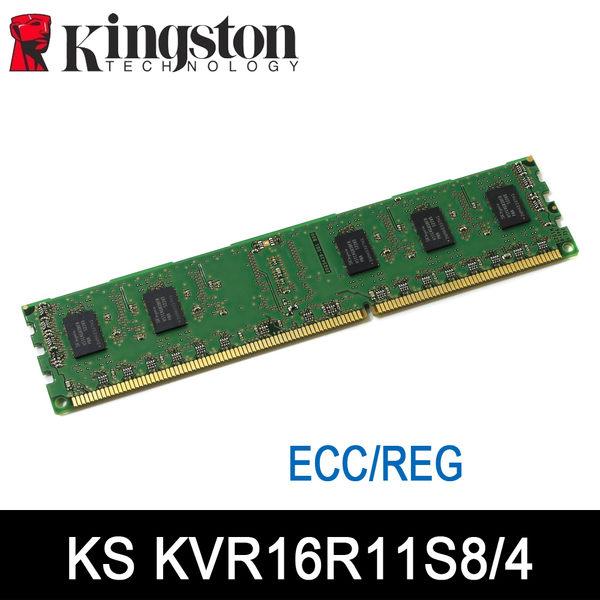 【免運費】Kingston 金士頓 DDR3-1600 4G / ECC / REG 伺服器記憶體 - KVR16R11S8/4
