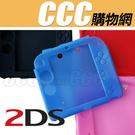 2DS 保護套 主機 矽膠套 果凍套 軟...