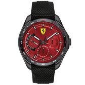 Scuderia Ferrari 法拉利 日曆競速手錶 FA0830682