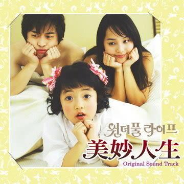 韓劇 美妙人生 電視原聲帶 CD附DVD OST (購潮8)