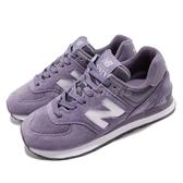 New Balance 復古慢跑鞋 574 NB 紫 白 麂皮鞋面 基本款 運動鞋 休閒鞋 女鞋【PUMP306】 WL574FHBB