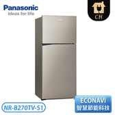 [Panasonic 國際牌]268公升 ECONAVI 雙門冰箱-星耀金 NR-B270TV-S1