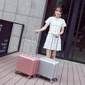 鋁框拉桿箱登機箱商務旅行箱18寸萬向輪