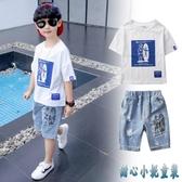 男童套裝夏裝2020新款兒童洋氣短袖運動夏款帥氣韓版男孩潮裝 DR34760【Pink 中大尺碼】