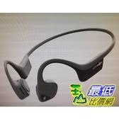 [COSCO代購] AFTERSHOKZ 骨傳導 耳機 Trekz Air AS650 W120192