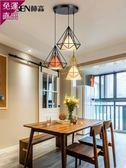 北歐現代簡約餐廳吊燈創意三頭loft燈具藝術鉆石鐵藝吧臺個性燈飾