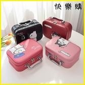 快樂購 化妝包 化妝包簡約可愛少女心收納盒大容量手提化妝箱