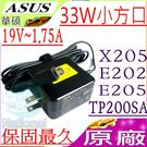 ASUS 33W 充電器(原廠)-華碩 ...