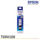 EPSON T00V100黑色 原廠墨水...