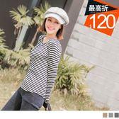 《AB7801-》高含棉條紋撞色袖圓領上衣 OB嚴選
