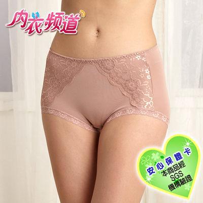 內衣頻道 6691 輕機能塑腹 包臀 彈性優 輕薄透氣 莫代爾 高腰內褲 -(6入/組) M/L/XL/Q