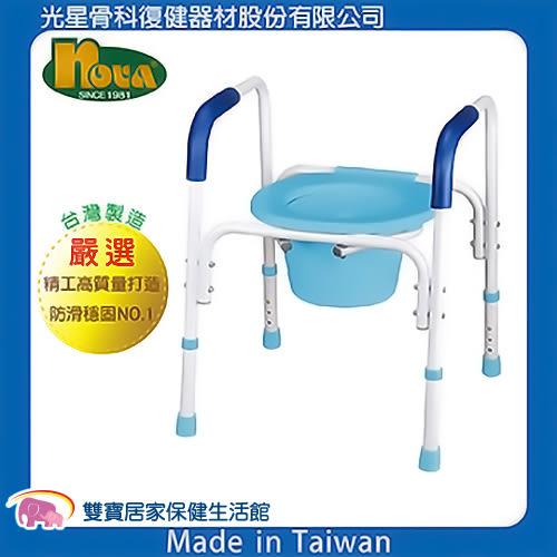 光星 C8400CC 鋁製便器椅 馬桶椅 便盆椅 C8400