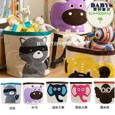 居家用品  動物系列玩具物品帆布收納袋  九款   寶貝童衣