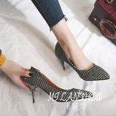 高跟鞋百搭尖頭細跟鞋韓版復古格子性感淺口單鞋
