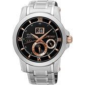 SEIKO 精工 Kinetic 萬年曆大視窗手錶-41mm 7D48-0AR0D(SNP136J1)