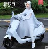 機車女款雨衣長款全身時尚雨披