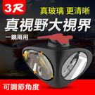 【看前輪後輪盲區】 汽車前輪盲區輔助鏡 後視倒車鏡廣角鏡 3R盲點雙面鏡 1對裝【左側+右側】