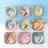 兒童碗筷竹纖維兒童碗筷套裝防摔餐具碗家用創意寶寶吃飯碗可愛卡通飯碗 限時熱賣