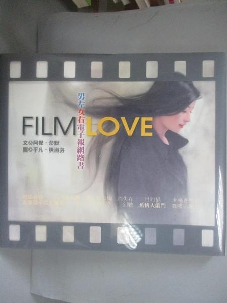 【書寶二手書T3/一般小說_FU9】FILM LOVE男左女右電子報網路書_男左女右電