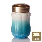 《乾唐軒活瓷》南瓜仙子隨身杯 /  小 /  單層 /  白海碧綠雪晶