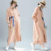 純棉長袖連身裙 卡扣 腰帶 翻領長款 寬鬆 長款襯衫裙-夢想家- 0817