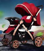 嬰兒童手推車可坐躺輕便攜折疊bb四輪0/1-3歲小孩新生幼兒igo    琉璃美衣