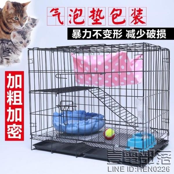 貓籠子貓別墅二層折疊加密便攜小型三層大號豪華外出龍貓寵物