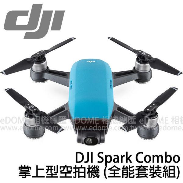 DJI 大疆 曉 Spark Combo 全能套裝組 藍色 晴空藍 掌上型空拍機 (6期0利率 免運 公司貨)航拍器 無人機