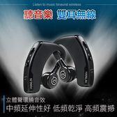 20天不充電 超長待機 藍芽耳機 HANLIN-9X9 雙耳 無線耳機 運動耳機 不會掉 舒適型 音質棒 滷蛋媽媽