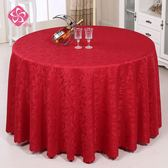 優惠兩天-酒店桌布圓桌台布長方形圓形家用餐桌布紅色婚慶會議餐廳布藝桌布【好康八九折】