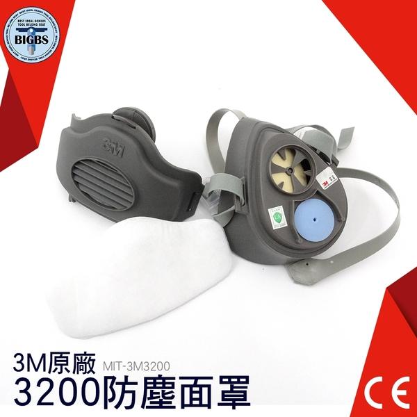 3M3200 3M原廠3200 防塵面罩 PM2.5口罩 利器五金