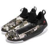 Nike 籃球鞋 Jordan Jumpman Hustle PF 黑 綠 塗鴉圖騰 拉鍊設計 低筒 男鞋 喬丹 運動鞋 【PUMP306】 AQ0394-003