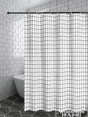 浴室窗簾北歐磁性浴簾套裝免打孔衛生間隔斷簾高檔防水防霉加厚浴室窗簾布 聖誕節LX