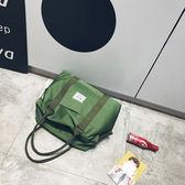 旅行包男女手提大容量健身包單肩包行李包登機包斜跨包潮【時尚家居館】
