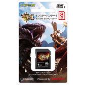[哈GAME族]免運費 可刷卡 N3DS 3DS 魔物獵人4 主機記憶卡 8G 特別限定款 MH4 8GB SD 記憶卡 C10