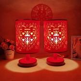 檯燈簡約雙喜結婚檯燈臥室床頭燈浪漫婚房裝飾燈紅色一對慶婚燈長明燈【快速出貨八折下殺】