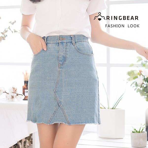 牛仔裙--休閒百搭個性毛邊鈕扣高腰鬆緊口袋A字牛仔短裙(藍XL-5L)-Q98眼圈熊中大尺碼