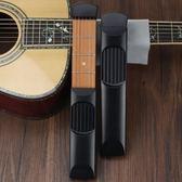 口袋吉他指力器 手型和弦轉換練習器爬格子吉他手指訓練器