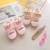 嬰兒鞋0-1歲新生兒寶寶學步棉鞋加絨8個月軟底秋冬款不掉加厚保暖  布衣潮人