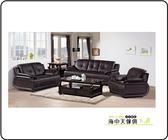 {{ 海中天休閒傢俱廣場 }} G-41 摩登時尚 沙發系列 A233-01 豪雅咖啡皮沙發(整組)