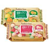BCL Saborino奢華早安面膜(28枚入) 青柑橘/白草莓 款式可選【小三美日】