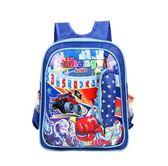 書包 幼兒園書包寶寶男童3-5-6歲兒童書包女小學生1年級雙肩背包