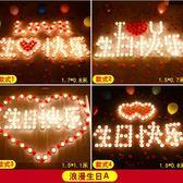 新年鉅惠 創意浪漫蠟燭玫瑰套餐求愛生日錶白心形愛心求婚道具布置